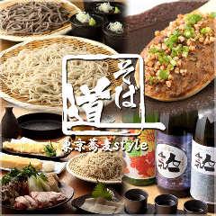 そば道 東京蕎麦style 大井町店