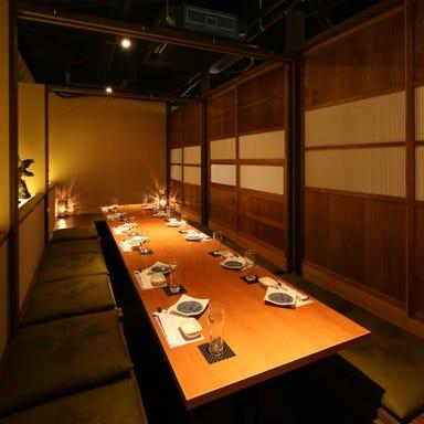 個室 藁焼き 日本酒処 龍馬 福島駅前店 店内の画像
