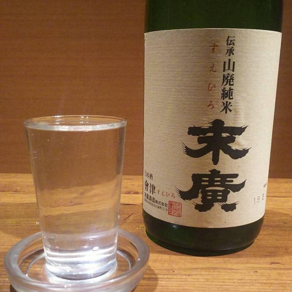 《厳選日本酒》をご用意☆福島銘酒も