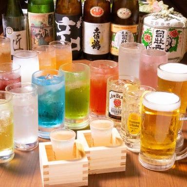 個室 藁焼き 日本酒処 龍馬 福島駅前店 こだわりの画像