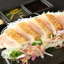高知一番鶏の藁焼き