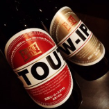 箕面ビール(大阪):自然豊かな大阪府北部の箕面市で造られる箕面ビール。 すべてのビールが無濾過・非加熱処理となっており、酵母をろ過せずそのまま瓶詰めすることで、より豊かな味わいが得られます。 専用グラスや限定ビールのラベルには、箕面の野生の猿をモチーフにしたデザインが施されています。