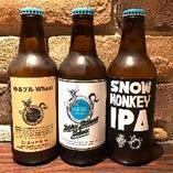 志賀高原ビールさんの限定ビールもございます!