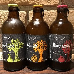 北海道ブリューイング★フルーツビール