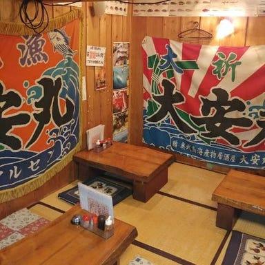 海産物料理 大安丸 久茂地店  店内の画像