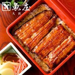 魚庄 大宮店