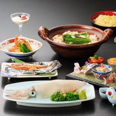 日本料理 てら岡 中洲本店  メニューの画像