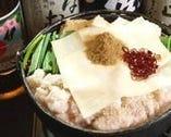 特製もつ鍋 赤(醤油味)