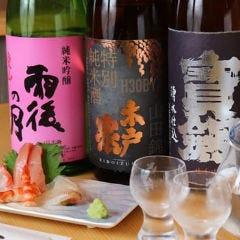 寿司割烹 空海