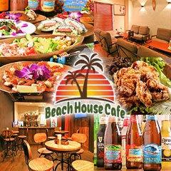 少人数貸切 Beach House Cafe 【ビーチハウスカフェ】 六本木