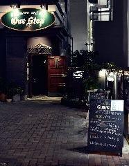 ワンステップ南浦和店
