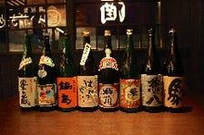 銘酒が揃う九州の地酒
