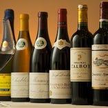 フランスワイン【フランス】