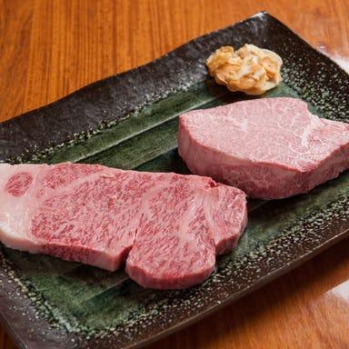 ステーキハウス ハマ 札幌店 こだわりの画像
