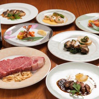 ステーキハウス ハマ 札幌店 コースの画像