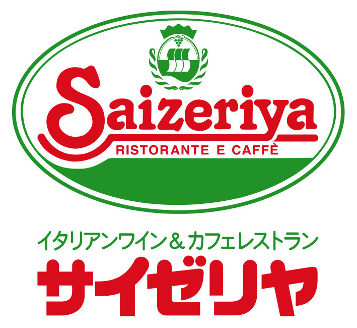 サイゼリヤ 地下鉄赤塚