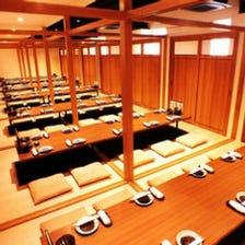 全席個室◆最大90名様までご案内◎