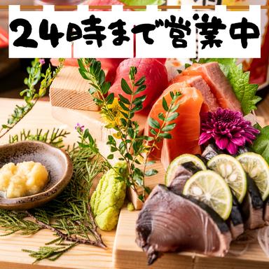 海幸の個室居酒屋 はちまる 蒲田駅前店  メニューの画像