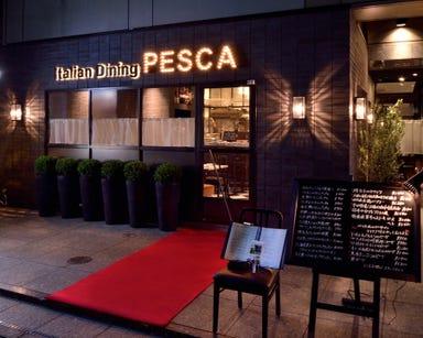 イタリアンダイニング ペスカ 北新地店 メニューの画像