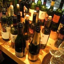 ボトルワイン¥2,800均一