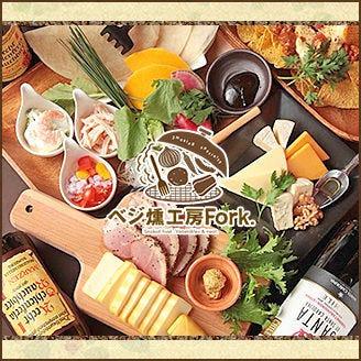 個室&シーフード燻製 Fork. 武蔵小杉駅北口店