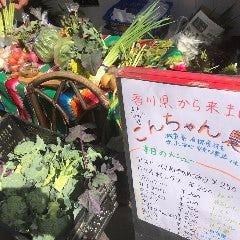 洋食&バル Gros Navet(グローナヴェ) 阿波座