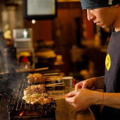 串焼楽酒 MOJA 長町店 こだわりの画像