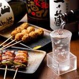 焼鳥で東北の日本酒をグッと一杯♪