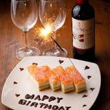 デザートプレートおよびワインハーフボトルをプレゼント。
