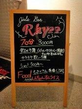 ■[飲放]&[歌放]で70分3000円!