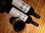 ボトルワイン(赤ワイン/白ワイン/ロゼワイン/シャンパン)