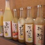 北山村じゃばら村/和歌のめぐみプレミアム柚子酒/プレミアム桃酒