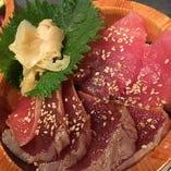 生まぐろと柚子香る漬けまぐろのハーフ丼