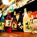 飲み放題★週末2h1,000円