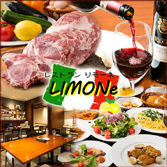 レストラン リモーネ