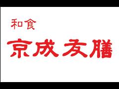 京成友膳 成田空港第1ターミナル店