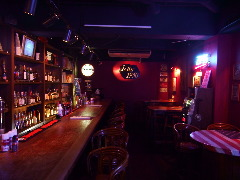 J's Bar 1950