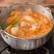 辛い鍋がお好きな方に タットリタン
