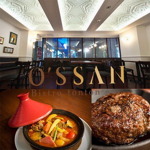 O'SSAN (オッサン)  静岡紺屋町