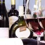 世界中のワインを常時80種類以上ご用意しております!