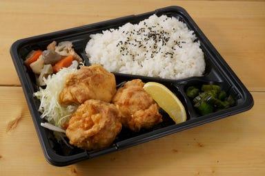 かき小屋 豊丸水産 広島新幹線口店 メニューの画像