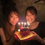 誕生日・記念日向けのケーキ