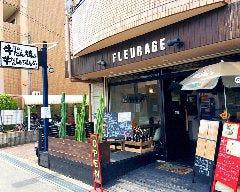 牛たん専門店 FLEURAGE フルラージュ