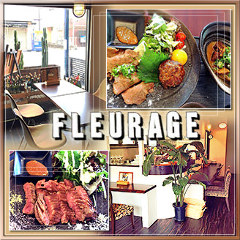 厚切り牛タン焼き牛タンしゃぶしゃぶ FLEURAGE-フルラージュ-