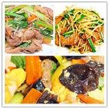 豚肉と野菜炒め/ニラレバ炒め/豚肉ときくらげ炒め