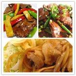 黒胡椒の牛肉炒め/中華生姜焼肉/中華風生姜レバ