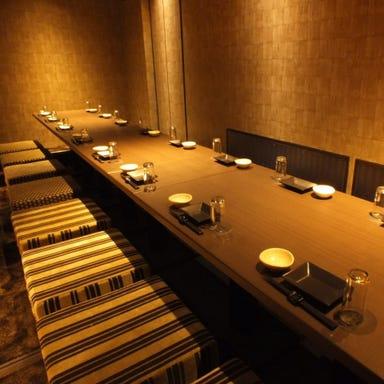 全席個室 楽蔵‐RAKUZO‐ 神田駅前店 店内の画像