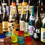 【豊富な品揃え】 自慢の梅酒100種!本格焼酎・泡盛100種以上