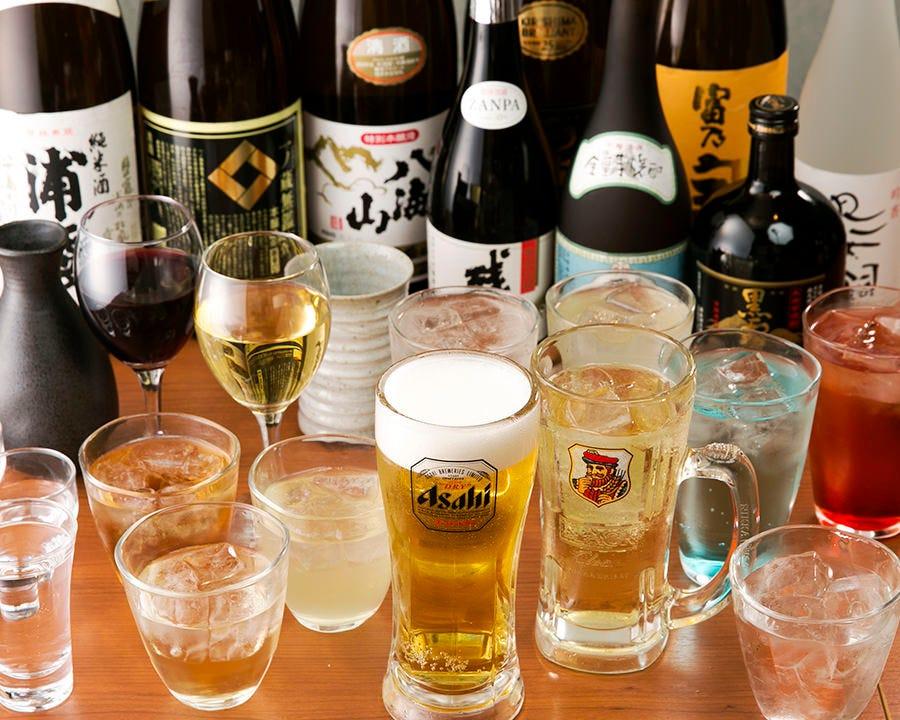 【ちょこっと飲みコース】ちょこっとだけ飲みたい方に!全5品+1.5時間飲み放題付⇒1,980円