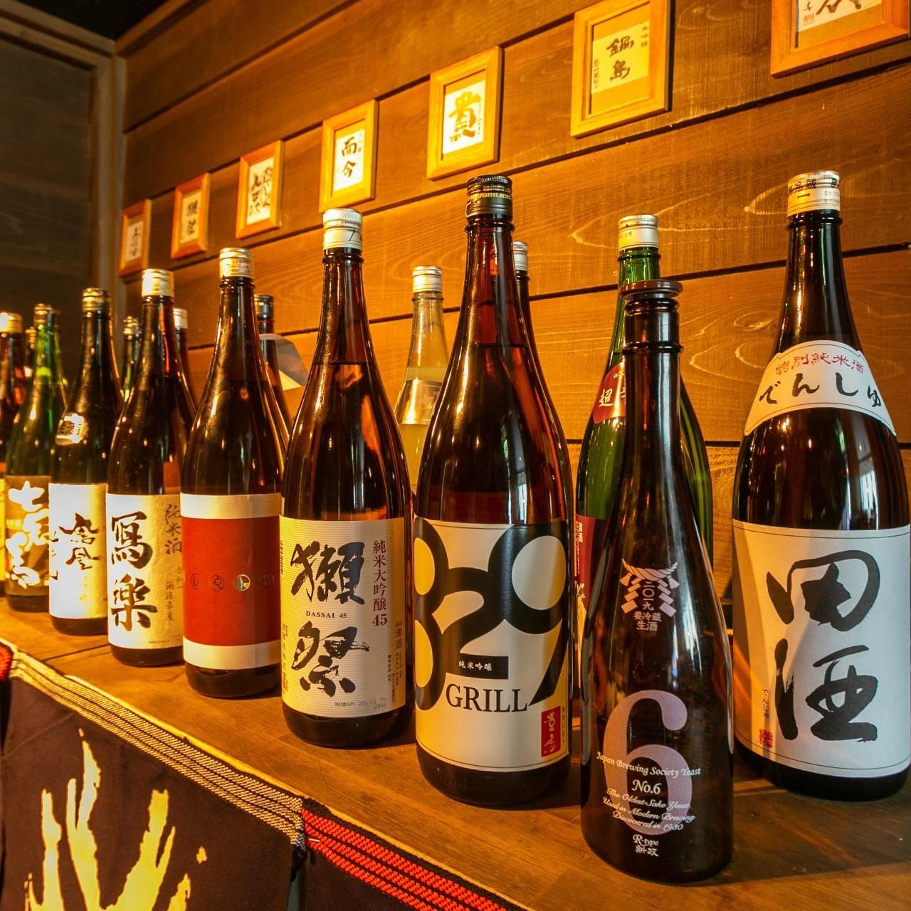 有名銘柄から希少な全国各地の日本酒